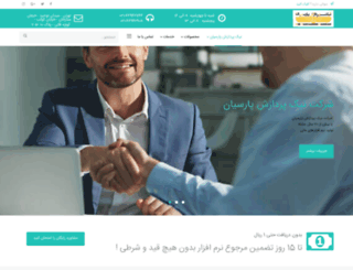 nikacc.com screenshot