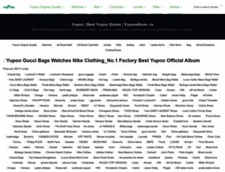 nikeairmaxoutlet2015.com screenshot
