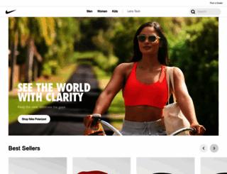 nikevision.com screenshot