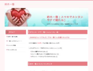 nikkei-notio.com screenshot