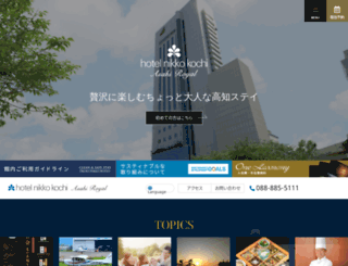 nikko-kochi.jp screenshot