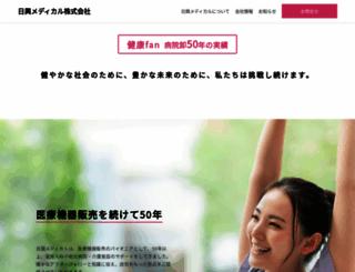 nikkomed.co.jp screenshot
