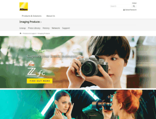 nikkor.com screenshot