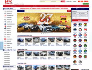 nikkyocars.com screenshot