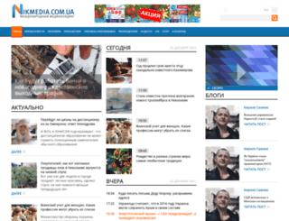 nikmedia.com.ua screenshot