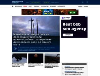 niknews.mk.ua screenshot