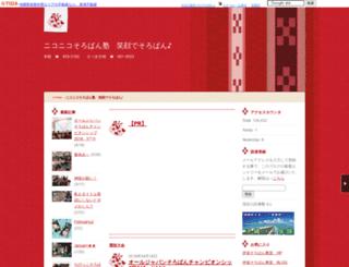 nikonikosoroban.ti-da.net screenshot