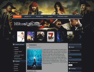 nikonline.org screenshot