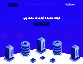 nikserver.com screenshot
