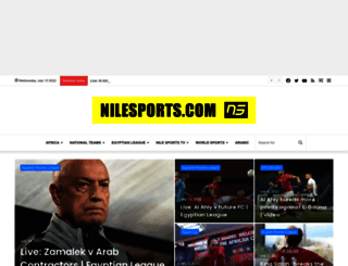 nilesports.com screenshot