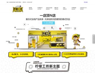 ningmenggf.com screenshot