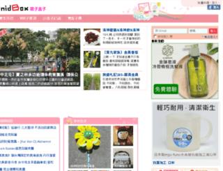 ningning.nidbox.com screenshot
