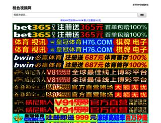 niniyoo.com screenshot