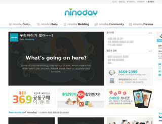 ninoday.com screenshot