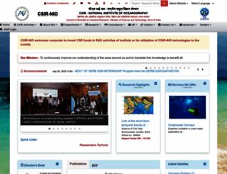 nio.org screenshot