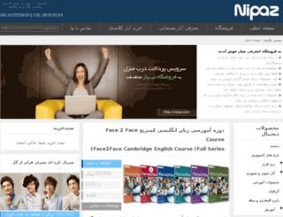 nipaz.com screenshot