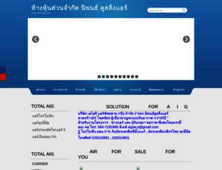 niphonair.com screenshot