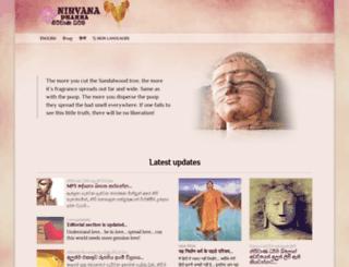 nirvanadhamma.com screenshot