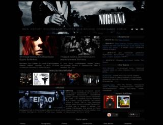 nirvanaone.ru screenshot
