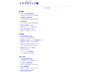 niseco.jp screenshot