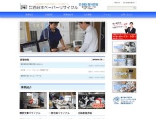 nishi-pr.co.jp screenshot