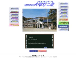 nishiizu-yamabiko.com screenshot