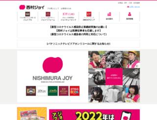 nishimura-joy.co.jp screenshot