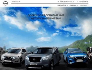 nissan-apm.ru screenshot