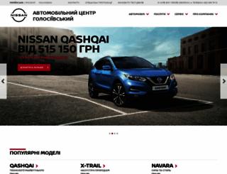 nissan-goloseevsky.com.ua screenshot
