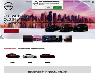 nissanqatar.com screenshot