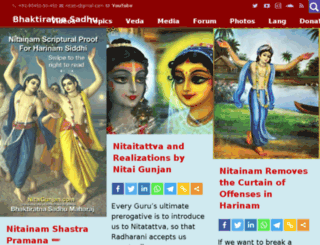 nitai.tv screenshot