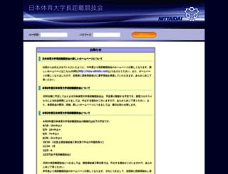 nittai-ld.com screenshot