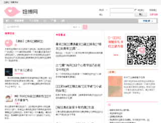 niubo.cc screenshot