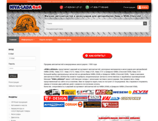 niva-lada4x4.ru screenshot