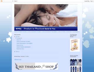 nivea-bodylotion.blogspot.com screenshot