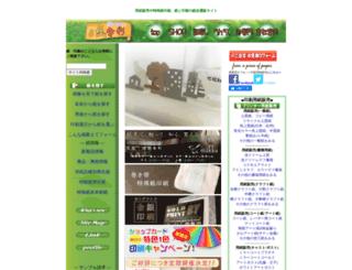 niwa-p.co.jp screenshot