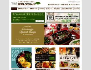 niwagohan.com screenshot