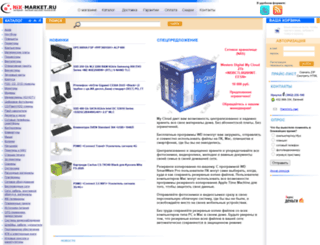 nix-market.ru screenshot