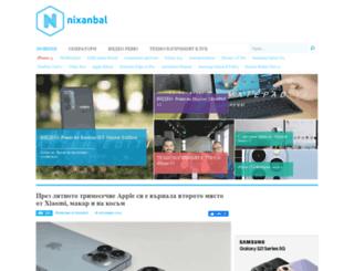 nixanbal.com screenshot