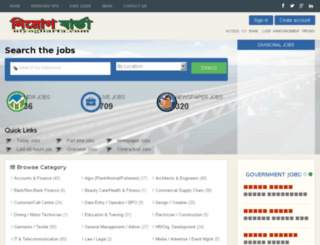 niyogbarta.com screenshot