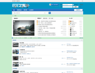 nj.8684.cn screenshot