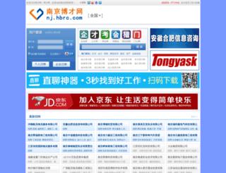 nj.hbrc.com screenshot