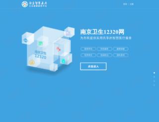 nj12320.org screenshot