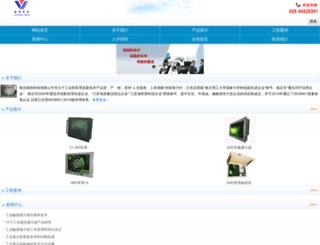 njhckj.com screenshot