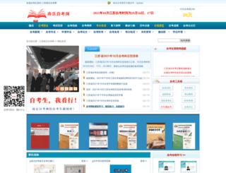 njzikao.com screenshot