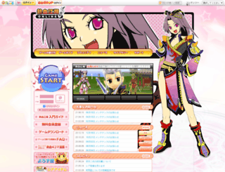 nkonline.mgame.jp screenshot