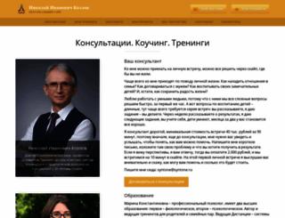 nkozlov.ru screenshot