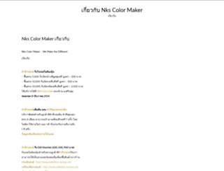 nkscolormaker.com screenshot