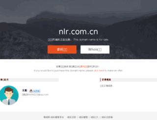 nlr.com.cn screenshot