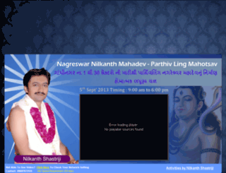 nm.vmukti.com screenshot